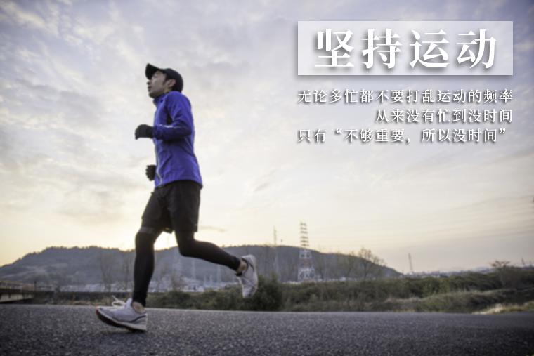 龙8董事长王友群