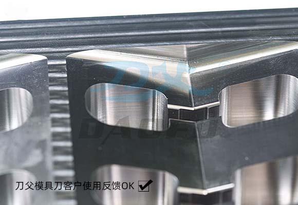 加工模具钢客户反馈D6R3球刀的应用效果