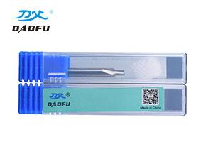 银行卡芯片卡槽成型铣刀
