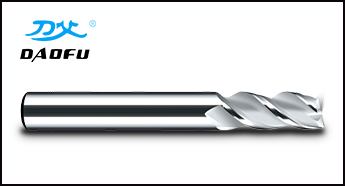 HRC55°3刃标准铣刀