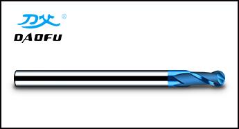 HRC65°加长蓝色球刀